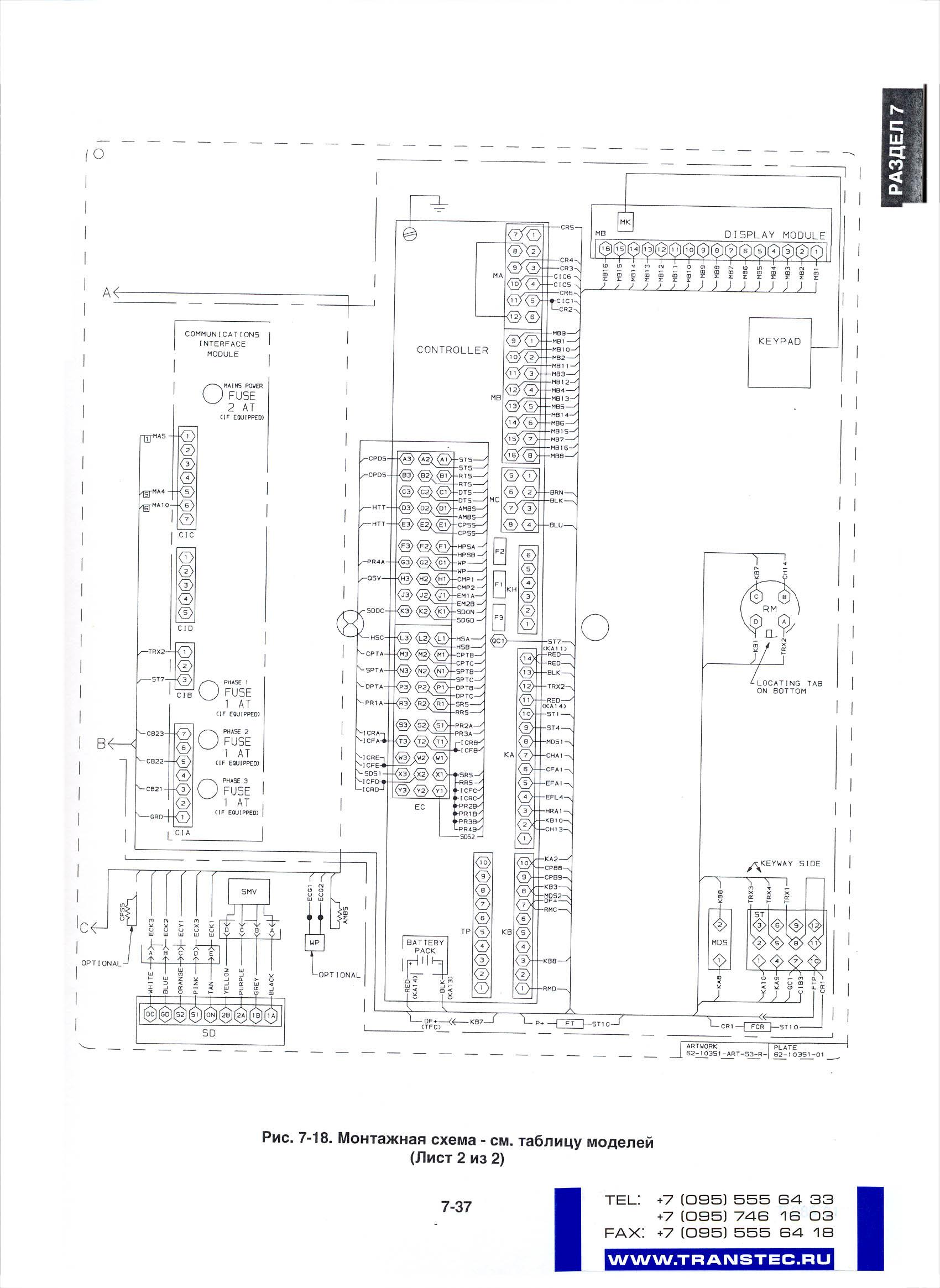 Технологическая схема водоподготовки на тэс