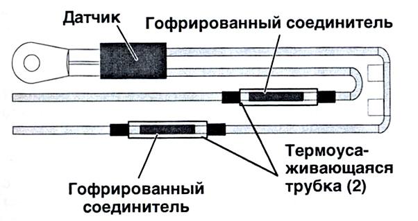 Microlink 2 Инструкция - фото 11